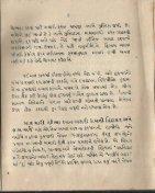 Ru'yate Hilal - Page 4