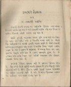 Ru'yate Hilal - Page 6