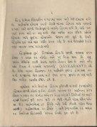 Ru'yate Hilal - Page 7