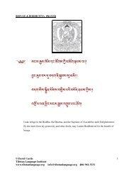 Refuge and Bodhicitta Prayer with Glossary - Tibetan Language ...