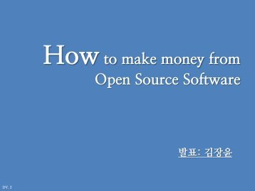 How to make money from Open Source