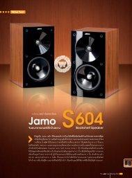 087-089-WaveTest Jamo S604.indd - Piyanas