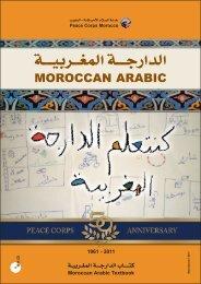 Moroccan Arabic textbook 2011