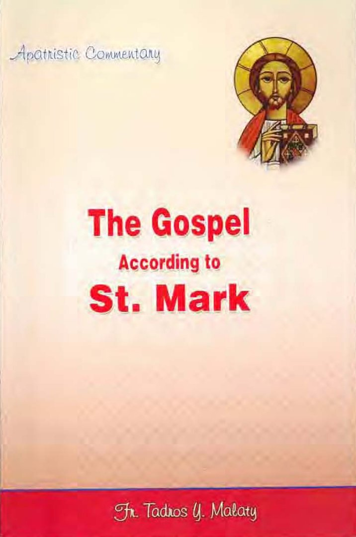 the gospel of mark according to The first two chapters of mark reveal jesus as he interacted with those around him, including his enemy, the devil.