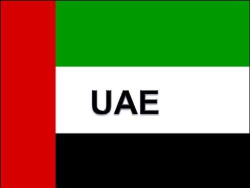 siti di incontri musulmani UAE