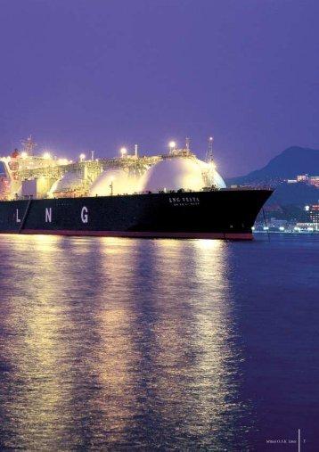 成長と拡大戦略に挑む商船三井の改革