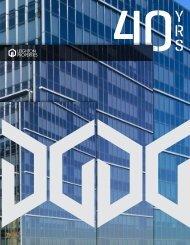 Leighton Properties Capabilities Brochure, 2011 - Leighton Holdings