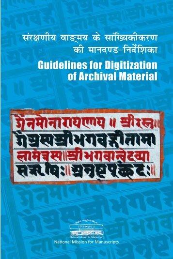 Standards for Digitization - National Mission for Manuscripts