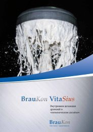 Скачать - проспект VitaSius - BrauKon GmbH