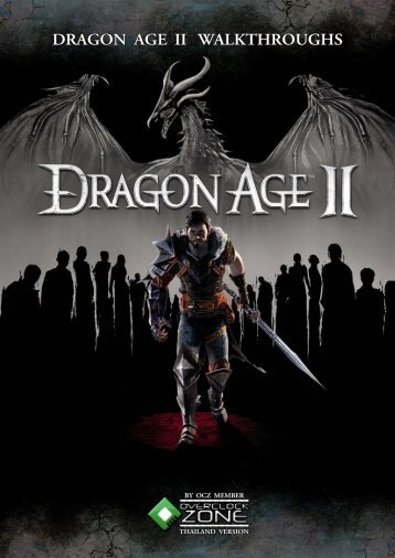 DRAGON AGE II WALKTHROUGHS