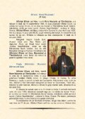 Viaţa Sfântului Mucenic Efrem cel Nou - Page 3