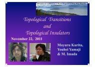 topological Mott insulator