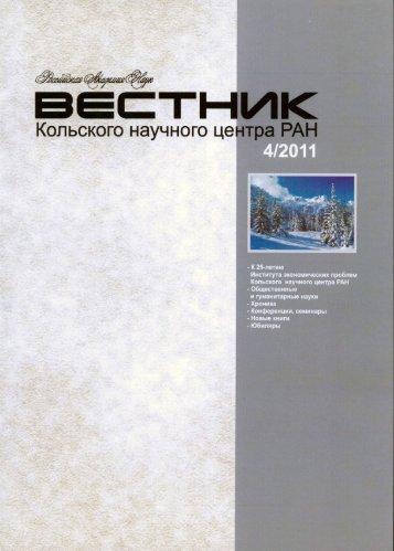 download оплетение бисером и шнуром 2000