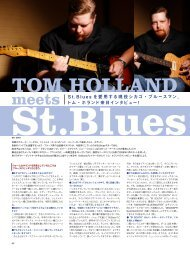 TOM HOLLAND - Saint Blues