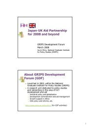 (Microsoft PowerPoint - March 2008 UK Presentation \201iIOhno\))
