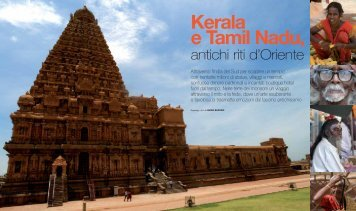 Kerala e Tamil Nadu, antichi riti d'Oriente - 2011 - Guido Barosio