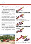 600 т - Prime Drilling GmbH - Page 2