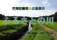 PDF516KB - 千葉市図書館