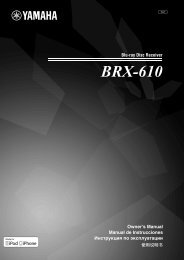 BRX-610 - Yamaha Hifi