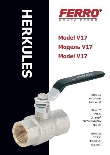 Кран шаровый HERKULES модель V17 - Ferro