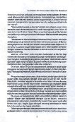 ISU DAKWAH DAN KEMANUSIAAN DALAM ERA - USIM - Page 4