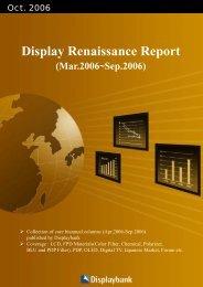 Display Renaissance Report - Displaybank