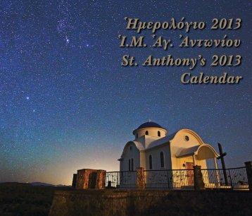 St. Anthony's Calendar 2013 - St. Anthony's Monastery