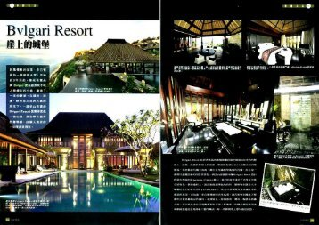 To Be Localized - Bulgari Hotels & Resorts