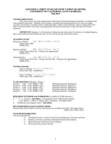 Syllabus - Department of East Asian Languages and Cultural ...