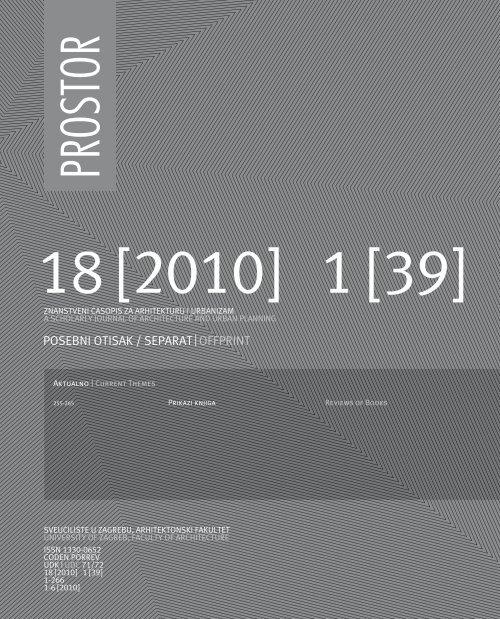 Prostor Virtual Af Arhitektonski Fakultet
