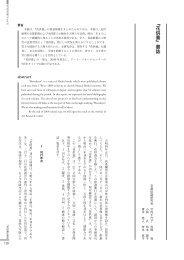 『花供養』書誌 - アート・リサーチセンター - 立命館大学