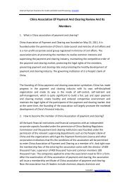 China Association Of Payment And Clearing Review ... - I-Newswire