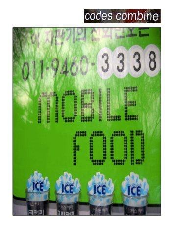 Mobile Food Catalogue