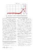 eKagaku_201403_Ito - Page 2