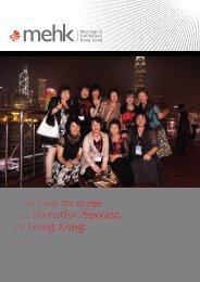 Erina - Discover Hong Kong