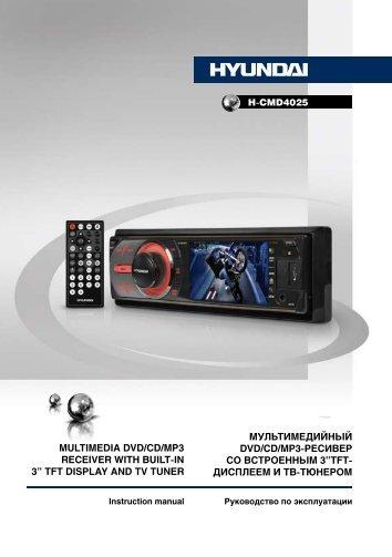 H-CMD4025.pdf (483.74 кб) - Hyundai Electronics