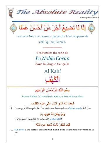 Le Noble Coran Al Kahf