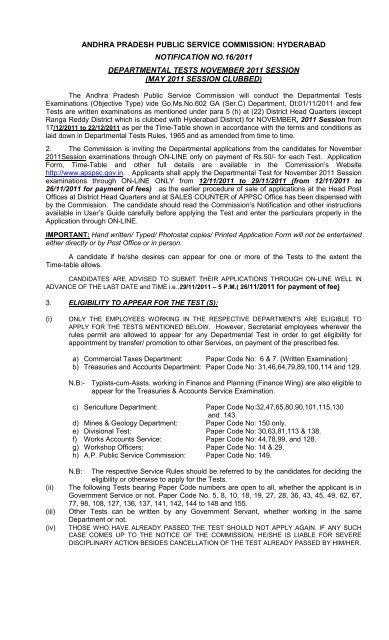 Notification No  16/2011 , DEPARTMENTAL TESTS NOVEMBER