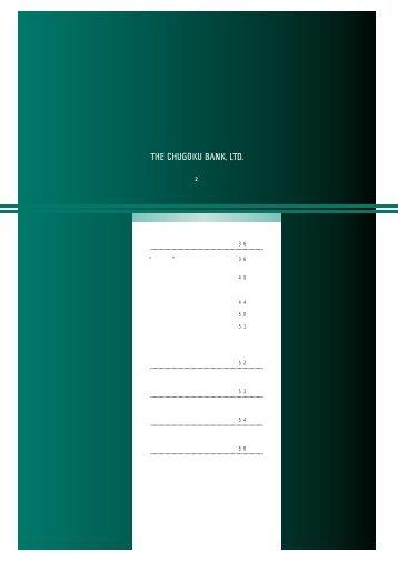 <第 2 部> 中国銀行グループ 役員 営業店舗のご案内 店舗外CD ...
