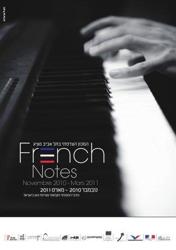 Fr nch - Ambassade de France