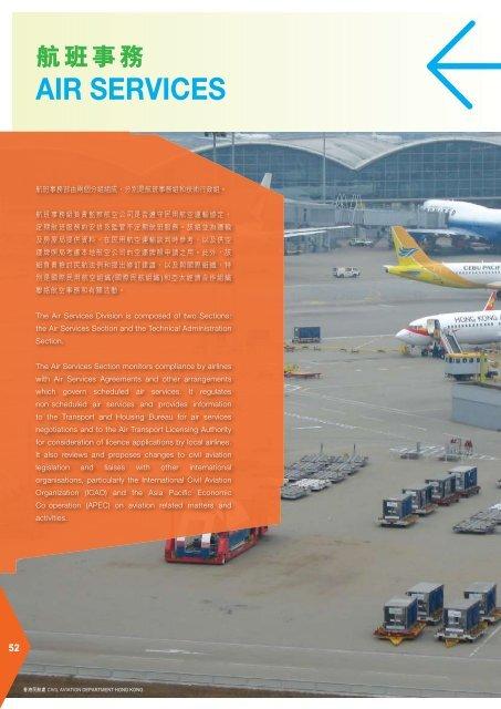 第九章航班事務Chapter 9 Air Services - 民航處