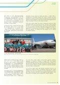 第九章航班事務Chapter 9 Air Services - 民航處 - Page 4