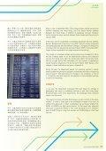 第九章航班事務Chapter 9 Air Services - 民航處 - Page 6