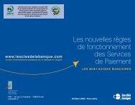 Les nouvelles règles de fonctionnement des Services de ... - CIC