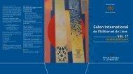 Salon International - وزارة الثقافة