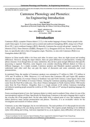introduction in phonetics and phonology Introduction to phonology - free download as powerpoint presentation (ppt), pdf file (pdf), text file (txt) or view presentation slides online phonetics and phonology search search.