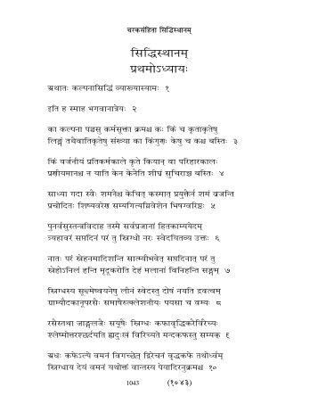 aranya shiksha Pedda bala siksha english pdf 12/28 sabhaa parvamu(4 aranya parvamu(1 virata then shastri garu has started writing a book which resulted in 'bala shiksha.