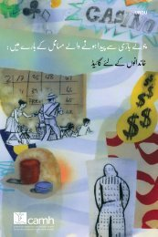 Urdu - Problem Gambling: A Guide for Families - ProblemGambling.ca