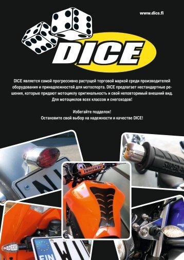 DICE является самой прогрессивно растущей торговой маркой ...