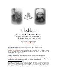 A CONVERSATION BETWEEN Shaykh 'Abd al-Ra mān al ... - ma'rifah